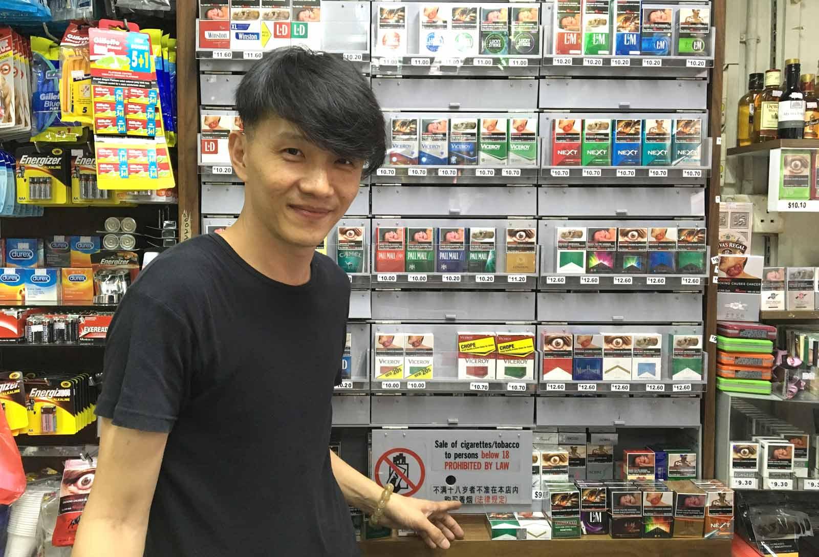 Cheap Kent cigarette cartons