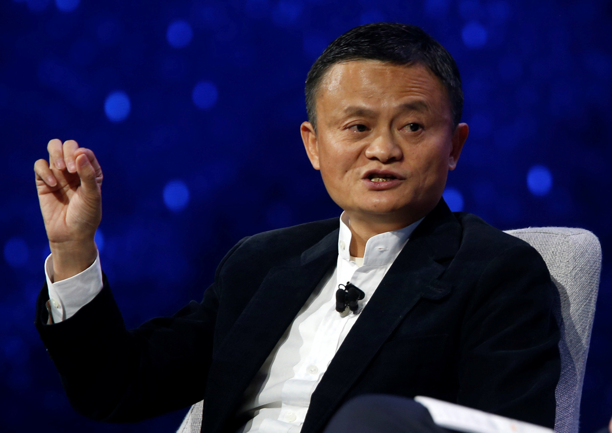 Jack Ma S Net Worth Falls By 11 Billion After Announcing Departure