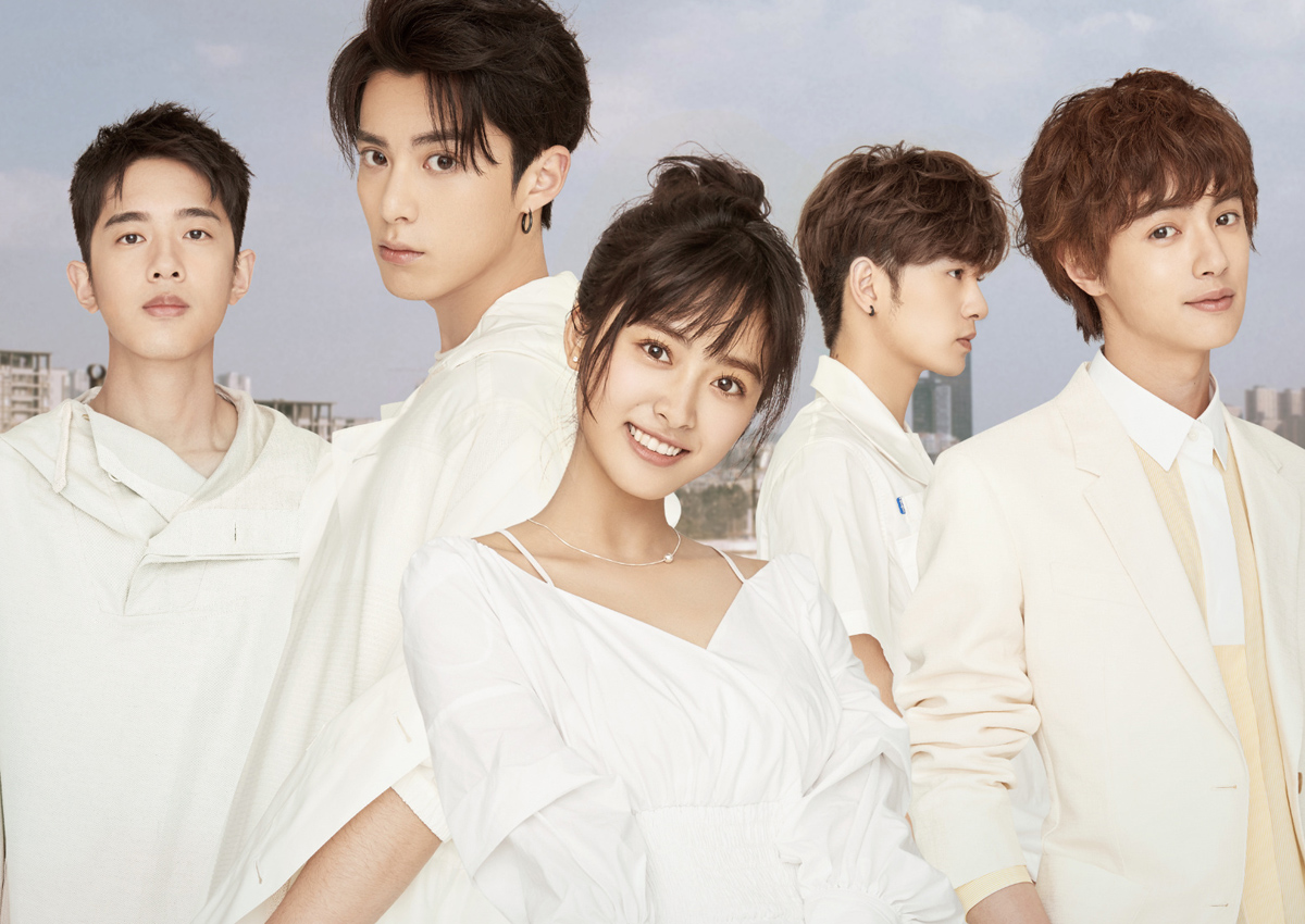 Meteor Garden - Best TV Shows to Learn Chinese