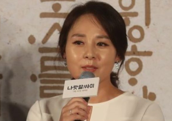 South Korean Actress Jeon Mi Seon Called Her Dad Before Committing