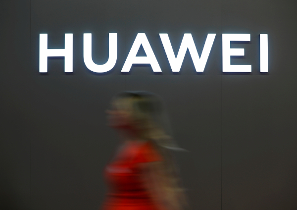 According to Huawei execs, HongMeng OS is not designed for