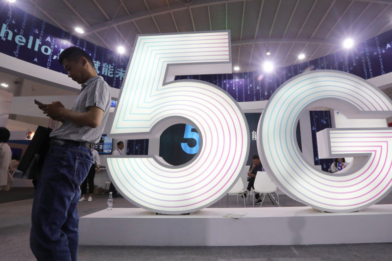Tencent to work with Qualcomm on bringing 5G to gaming