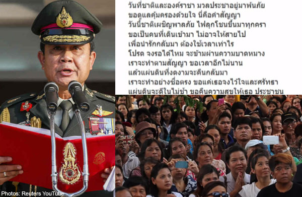 Thai army chief shows sensitive side with 'happiness' song