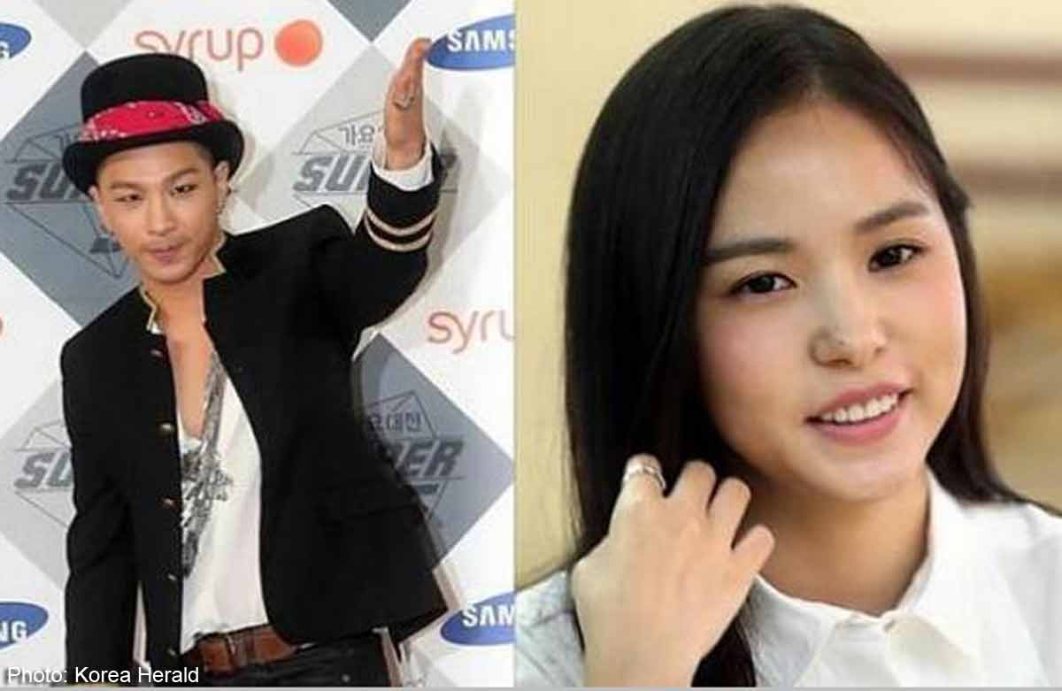 Nichkhun And Victoria Officially Dating
