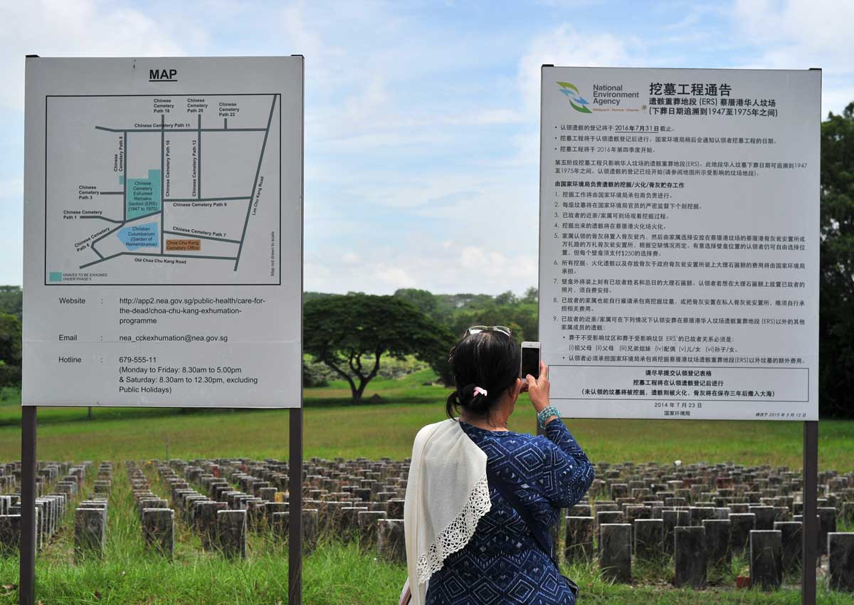Choa Chu Kang Cemetery to be redeveloped again, Singapore