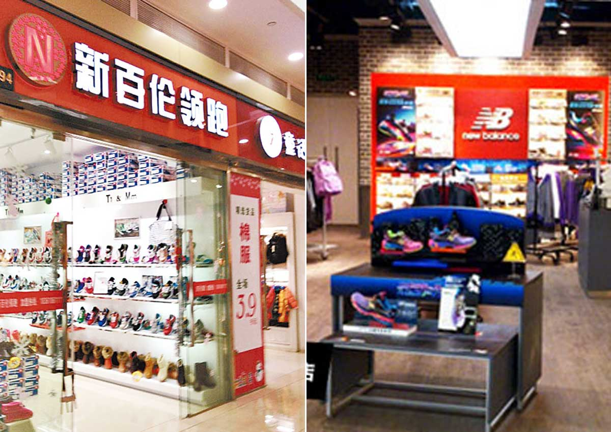 new balance factory in china