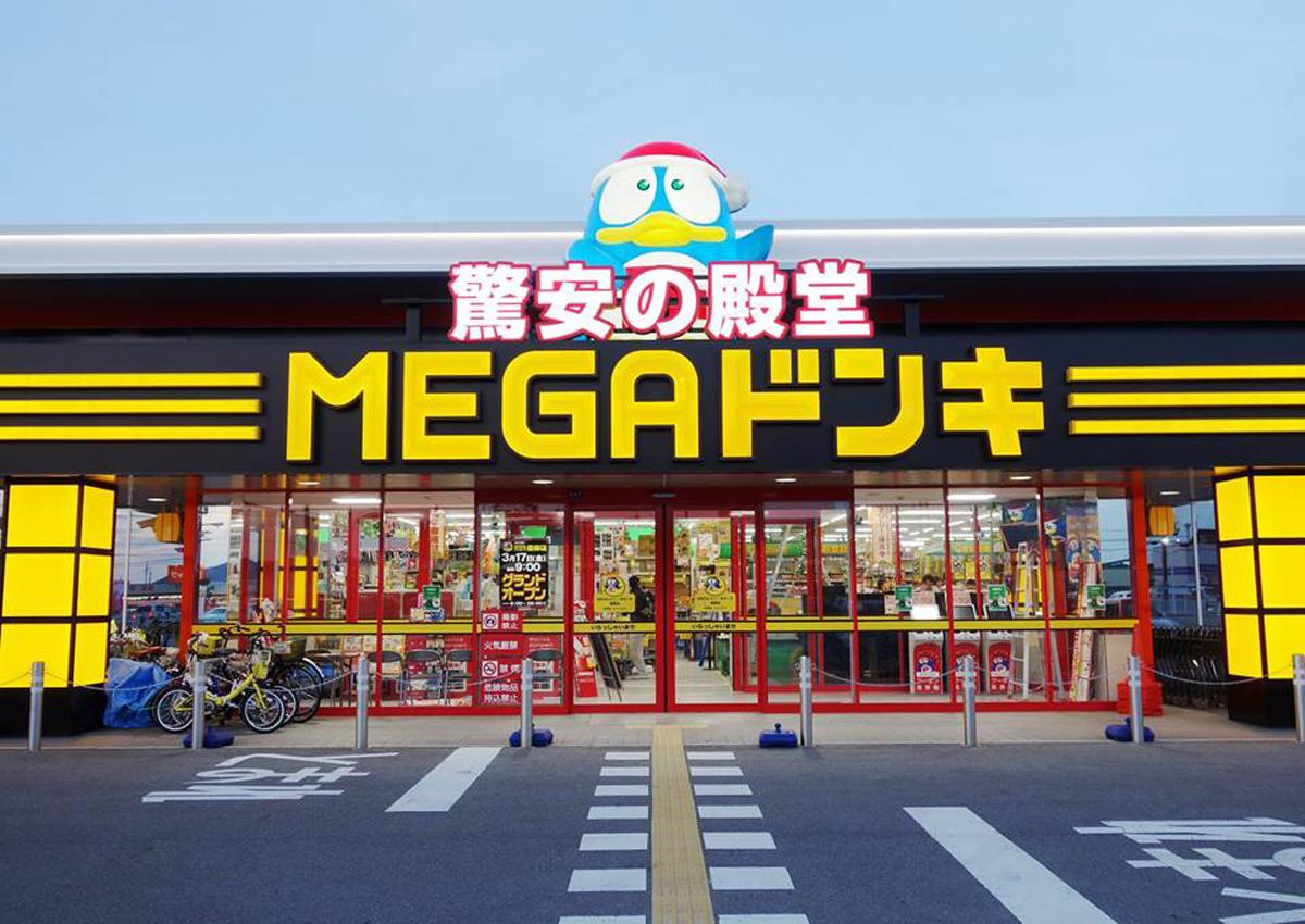 Hasil gambar untuk don quijote japan