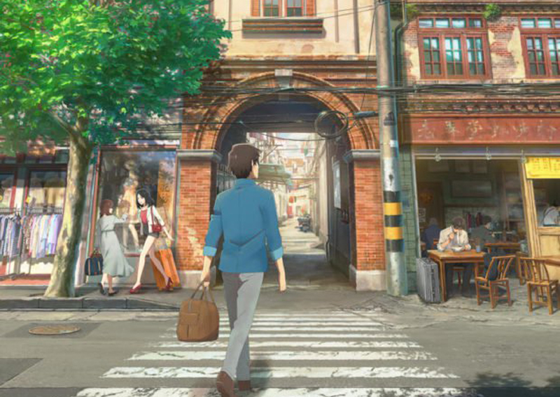 Your Name' animation studio makes new feature film for
