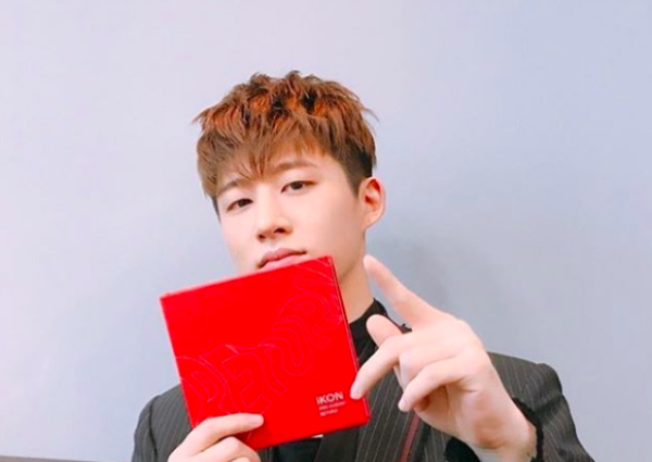 iKON's B I leaves group following allegations of drug use