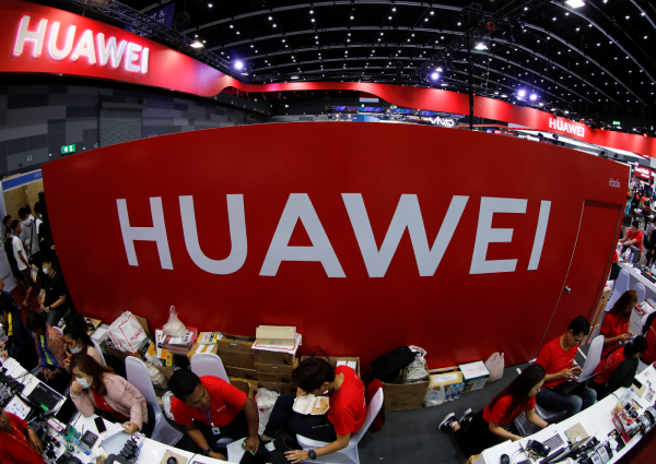 U S  urges judge to deny Huawei motion in government effort