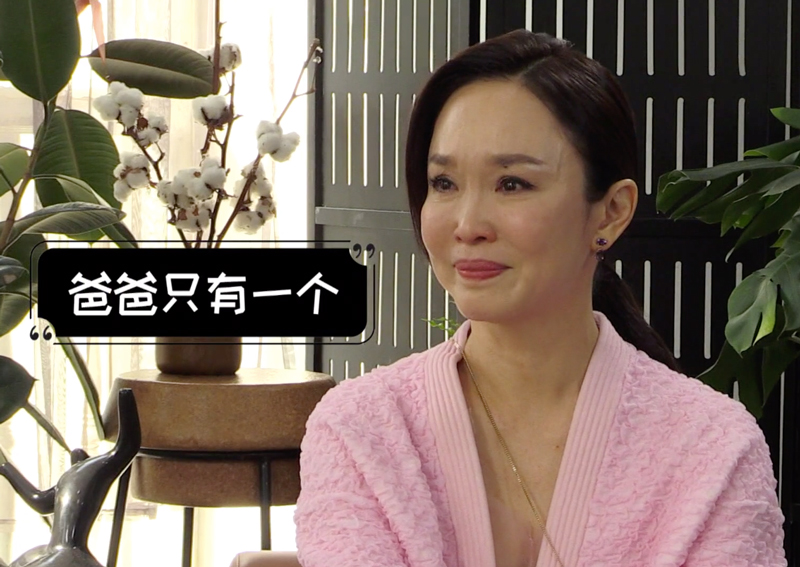 Picture of Fann Wong