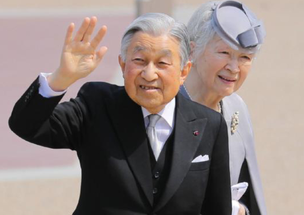 Updating software, shaping history: New imperial era name looms large in Japan, Asia News - AsiaOne