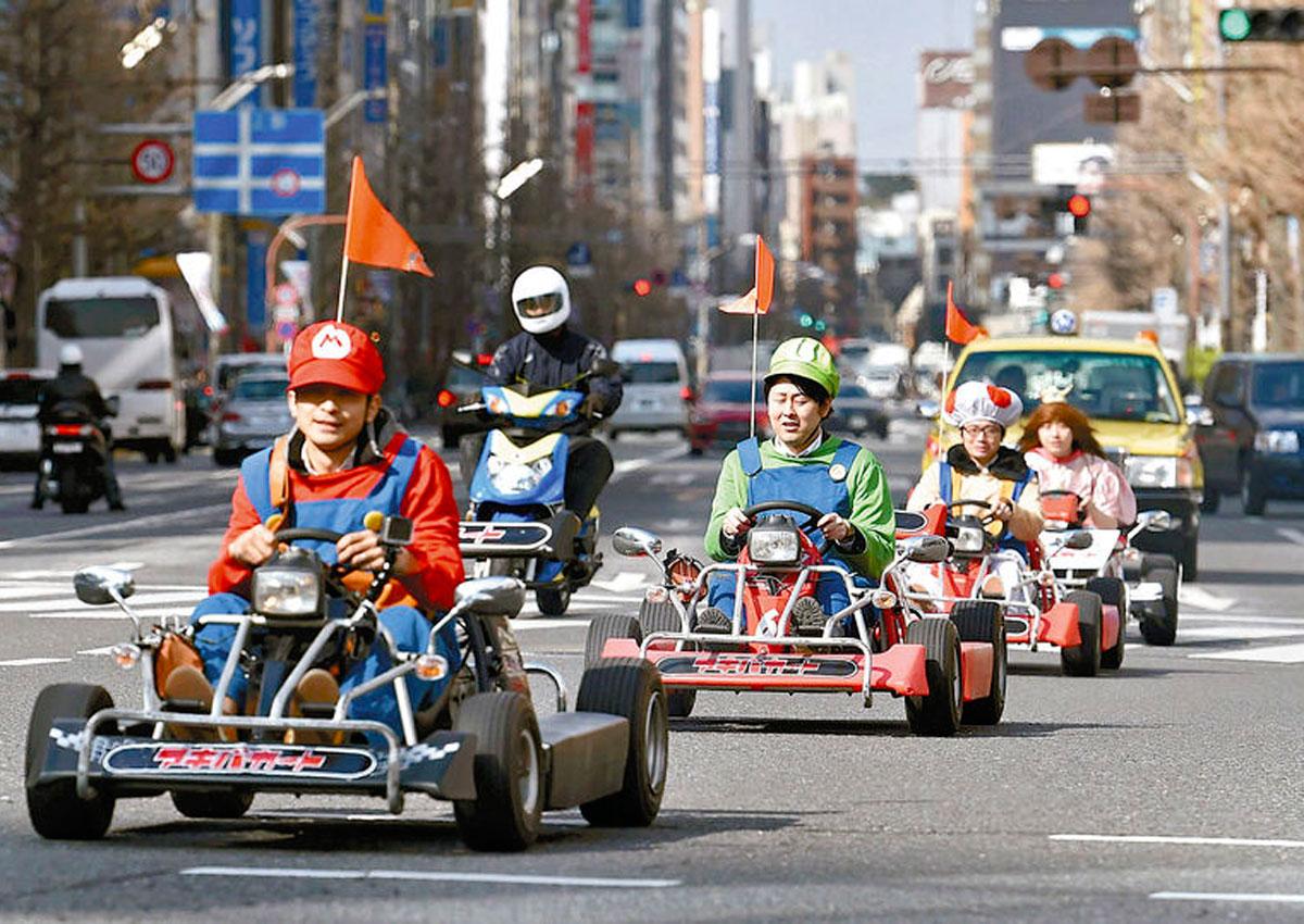 kart japan Japan tells Mario kart racers on Tokyo streets to buckle up, Asia  kart japan