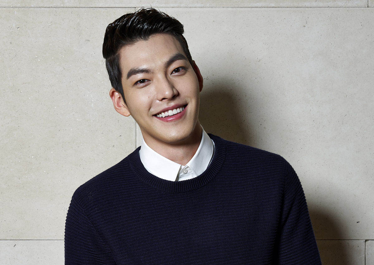 Korean actor Kim Woo-bin diagnosed with throat cancer, Entertainment