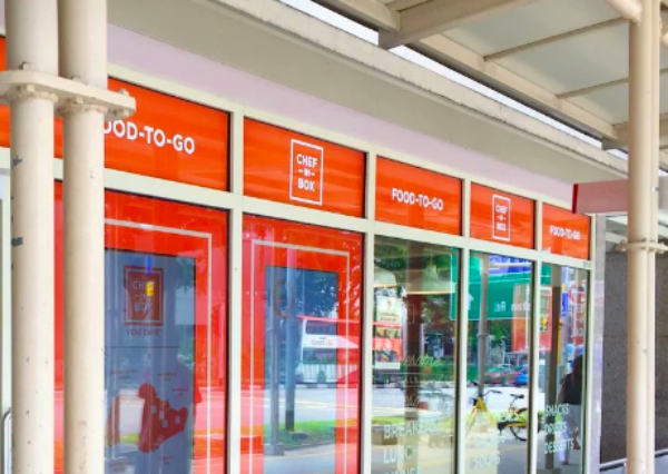 9 Unbelievable Vending Machines In Singapore Get Chilli Crab
