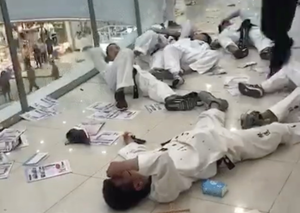 Chinese shopping mall brawl breaks out between taekwondo school and