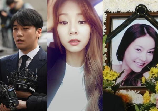 Drugs, sex & suicide: Shady dealings in South Korean showbiz