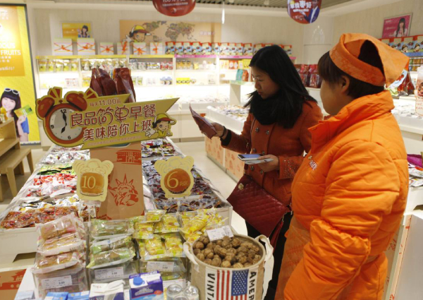 New bureau in China to tackle fake food, drug crimes