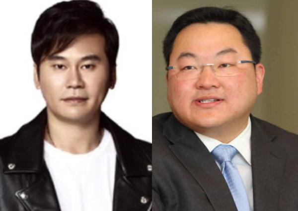 Jho Low met YG head Yang Hyun Suk through Psy, Asia News - AsiaOne