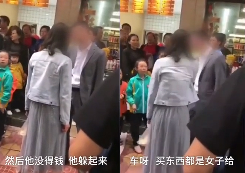 Chinese woman slaps boyfriend in public for not buying her a