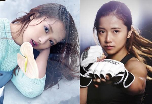 song ga yeon dating website
