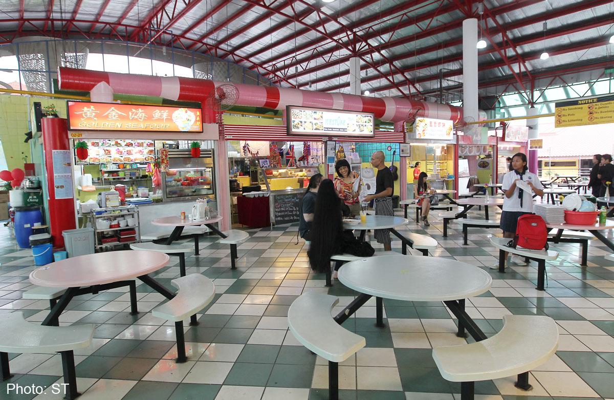 Hawker Center