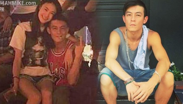 Edison chen and gillion sex pic