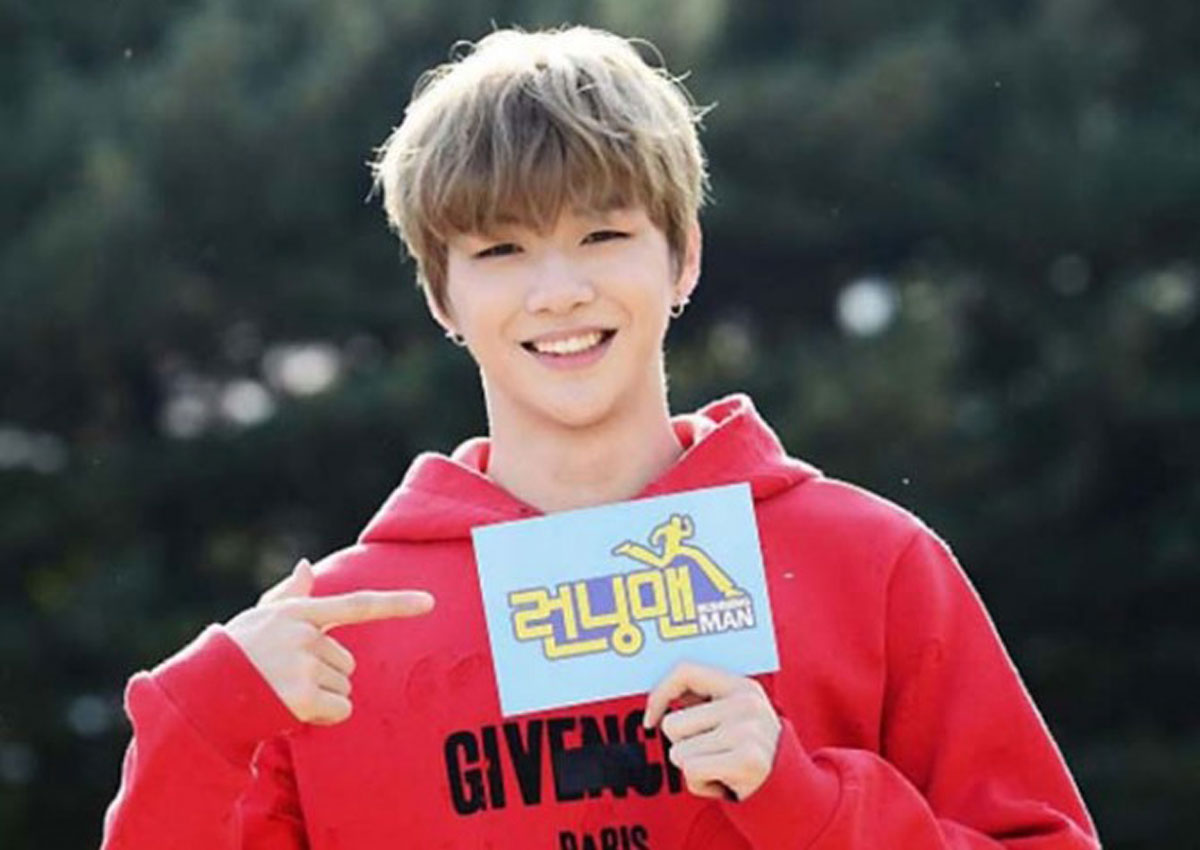 Kang daniel to become running man entertainment news asiaone stopboris Images