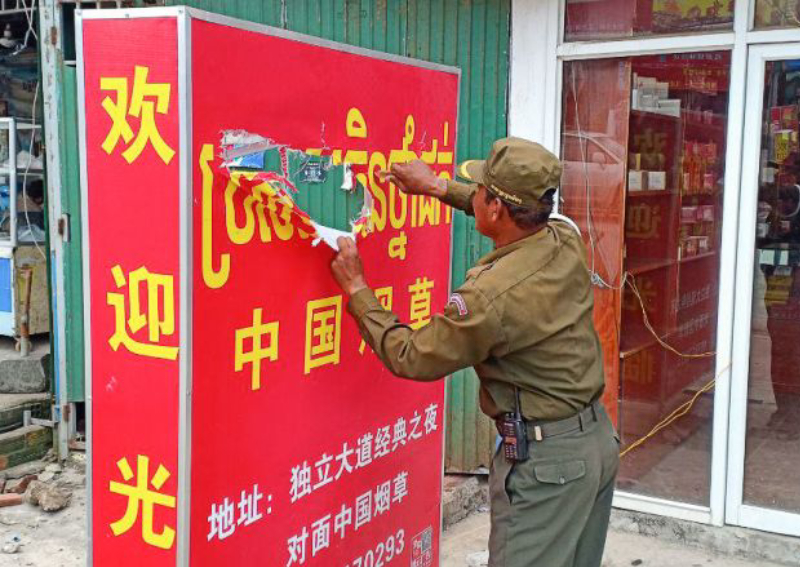 Ministry Bans Use Of Google Translate