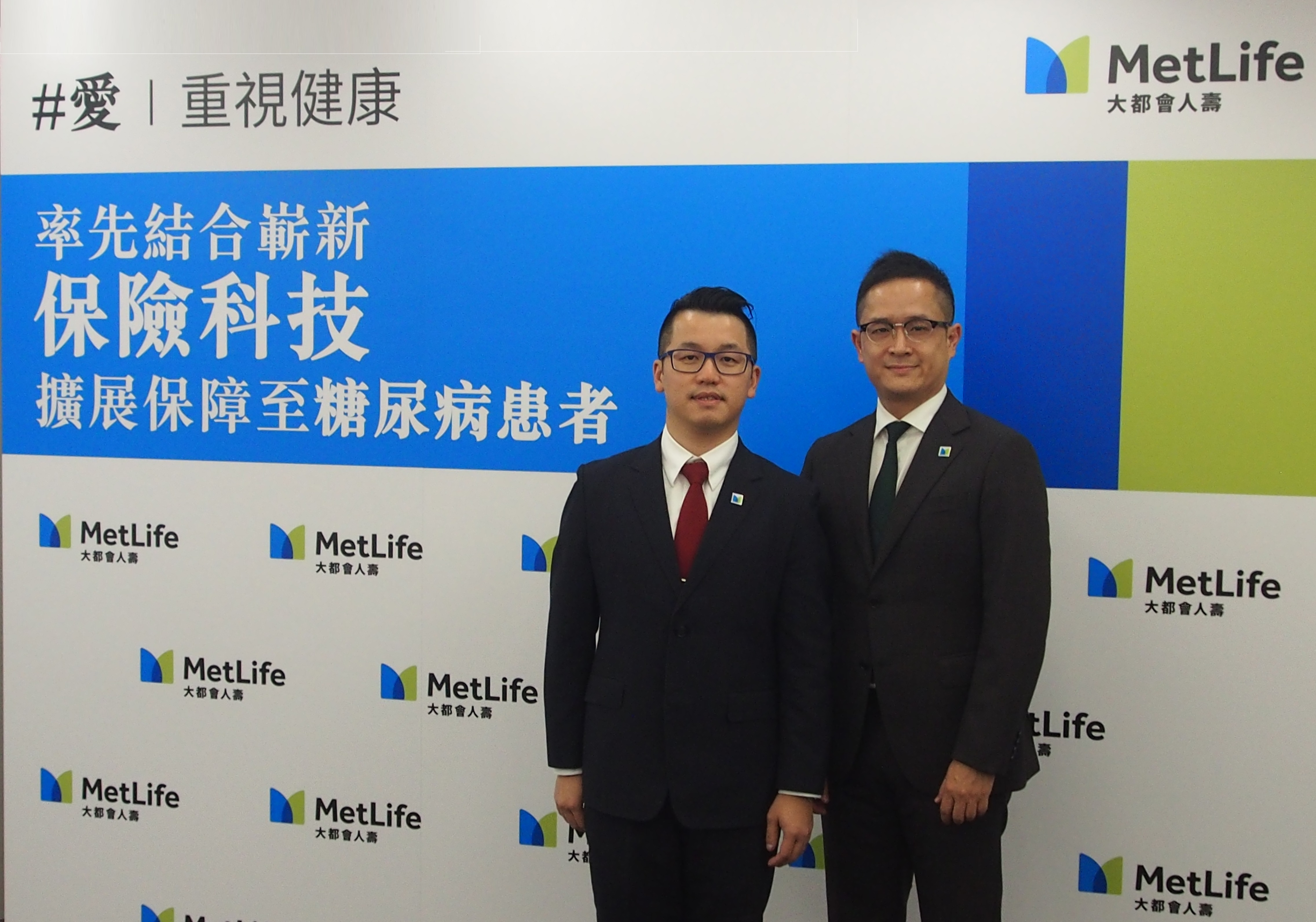 HONG KONG, CHINA - Media OutReach - September 19, 2017 -MetLife Hong Kong * announced today that it has extended the scope of its