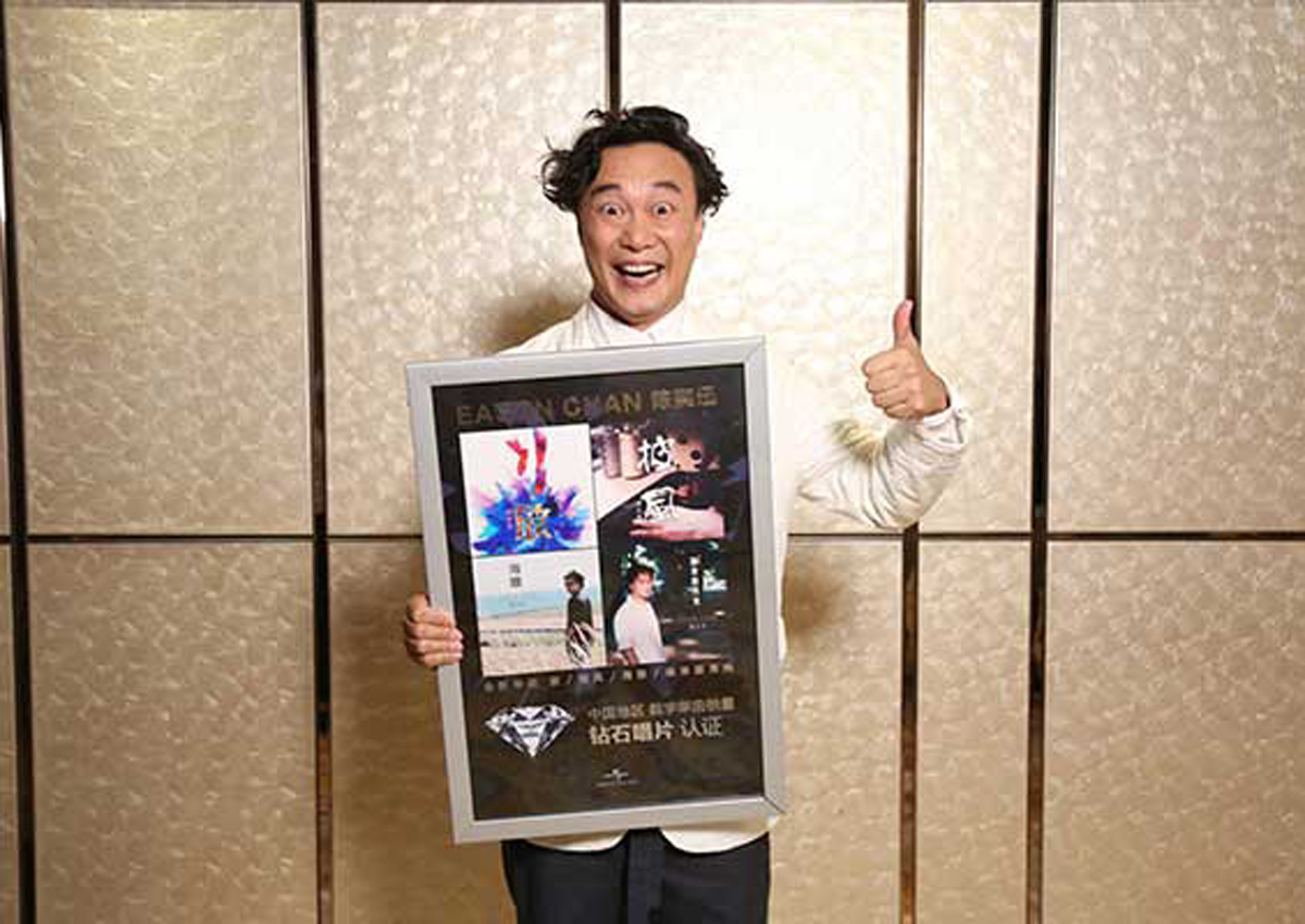 The Chan Hong Kong Singer {Forum Aden}