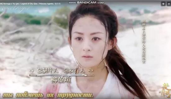 Russians fall in love with Chinese drama, World News - AsiaOne
