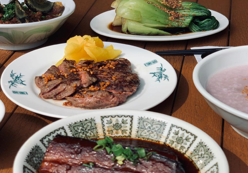 Restaurant Review The Salted Plum A Taste Of Taiwan In