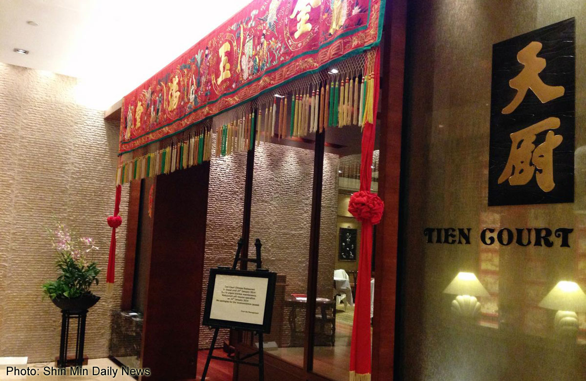 Popular Chinese Restaurant Tien Court Suspended For 14 Days Food News Asiaone