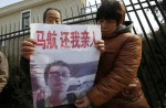MH370 still missing after 6 months - 31