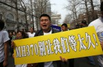 Chinese MH370 relatives protest at Malaysian embassy  - 1