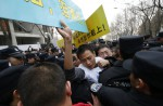Chinese MH370 relatives protest at Malaysian embassy  - 7