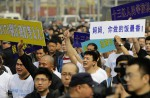 Chinese MH370 relatives protest at Malaysian embassy  - 6