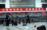 29 dead in knife attack at Kunming train station - 0