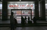 29 dead in knife attack at Kunming train station - 15