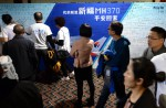 Chinese relatives' anger erupts in Malaysia over lost plane - 43