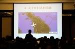 Chinese relatives' anger erupts in Malaysia over lost plane - 37