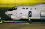 Blackbox locator days away from MH370 search zone - 103