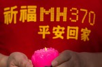 MH370 still missing after 6 months - 8