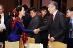 Aung San Suu Kyi's first visit to Singapore - 1