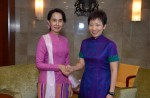 Aung San Suu Kyi on first visit to Singapore - 2