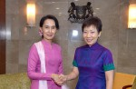 Aung San Suu Kyi's first visit to Singapore - 4