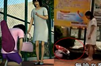Caught on camera: Girl, 6, kowtows to mum for 'looking around' while playing badminton