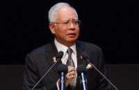 All eyes on banks' response to allegations against Najib