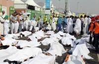 Iran honours dead as more hajj victims return home